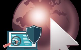 Проверка браузера на вирусы онлайн