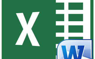 Как преобразовать файл word в excel
