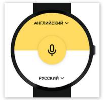 Перевод страницы в яндекс браузере