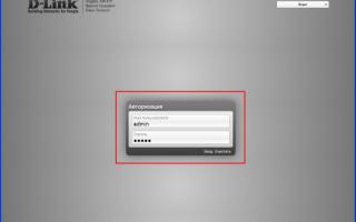 Как поменять пароль на домашнем роутере