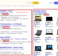 Почему появилась реклама в браузере яндекс