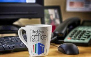 Thinkfree office neo как удалить