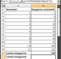 Excel формулы массива условия