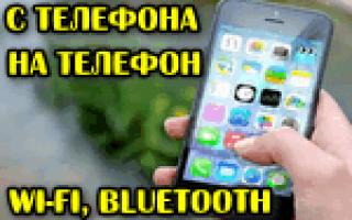 Как отправить видео с телефона