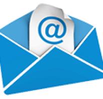 Адрес электр почты